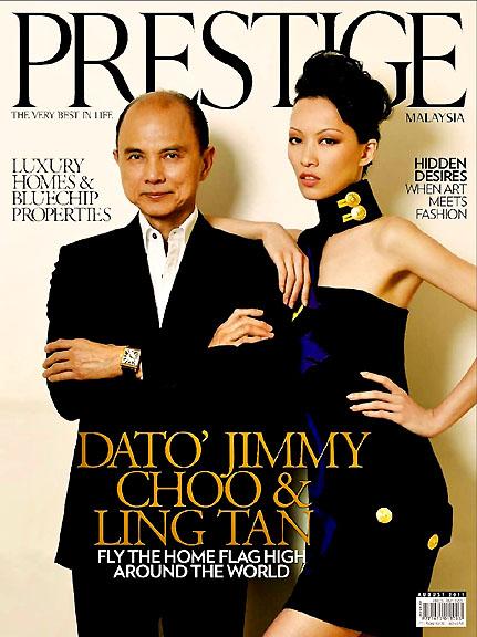 PRESTIGE AUG 2011 Cover Dato' Jimmy Choo & Ling Tan.jpeg
