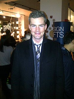 BO CONCEPT HOLIDAY PARTY 2012_RYAN SERHANT