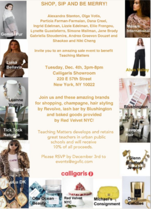 NEW YORK: Calligaris Holiday Party, Dec 4 @ Calligaris Showroom (57th St)