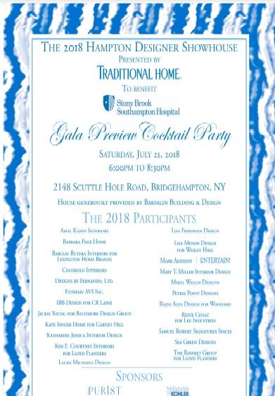 BRIDGEHAMPTON: 2018 Hampton Designer Showhouse Gala Cocktail Party July 21st @ Bridgehampton